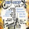 Концерт в стиле хип-хоп  «Нip-hop Holy»